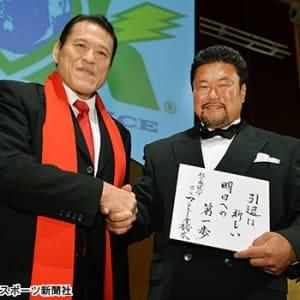 La fiesta de retiro de Kensuke Sasaki 9