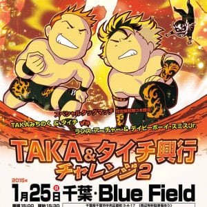 "TAKA y Taichi Show: Cartel completo para ""Challange! 2"" - 25/01/2015 25"