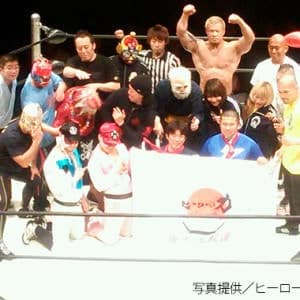 "Suwa: Resultados ""Hero Power Pro-Wrestling"" -30/01/2015 2"