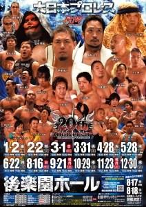 """BJW: Resultados """"Osaka Surprise 20 & Ikkitosen 2015"""" - 29/03/2015 - Día 7 22"""