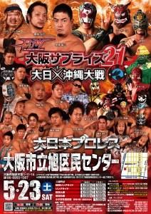 "BJW: Resultados ""Osaka Surprise 21 - Dainichi x Okinawa War"" - 23/05/2015 19"