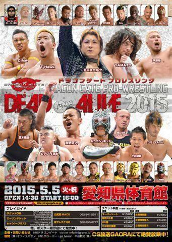 """Dragon Gate: Resultados """"Dead or Alive 2015"""" - 05/05/2015 - 4 títulos en disputa 3"""