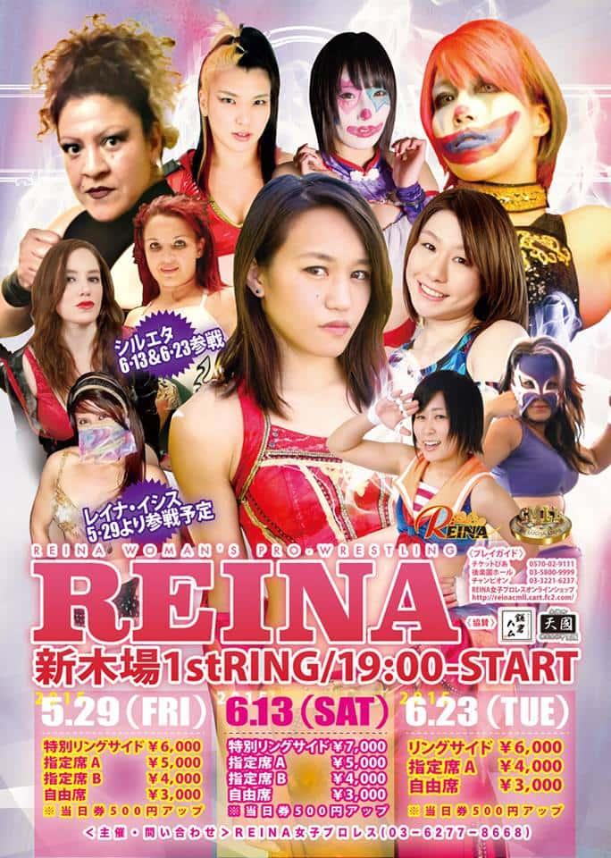 "Reina: Resultados ""Shin-Kiba Tournament"" - 29/05/2015 - Cuatro mexicanas en acción 17"