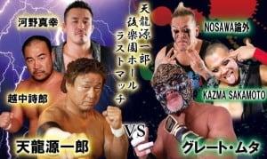 "W-1: Cartel completo para ""Wrestle-1 Tour 2015 2nd Anniversary"" - 21/09/2015 - Genichiro Tenryu se presenta por última vez 29"