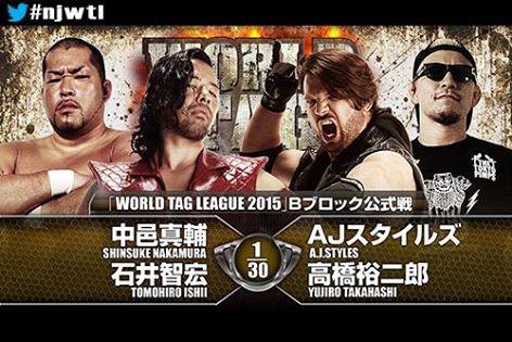 """NJPW: Resultados """"World Tag League 2015"""" - 27/11/2015 - Día 5 - Mala jornada para los equipos de CHAOS 6"""