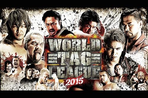 """NJPW: Resultados """"World Tag League 2015"""" - 24/11/2015 -Día 4 11"""