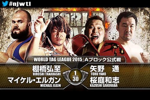 """NJPW: Resultados """"World Tag League 2015"""" - 05/12/15 - Día 12 - Los equipos aprietan 1"""