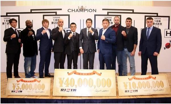 Rizin Fighting Federation: El lanzamiento de la empresa con dos jornadas de ensueño, Fedor Emelianenko en la estelar de Año viejo. 1