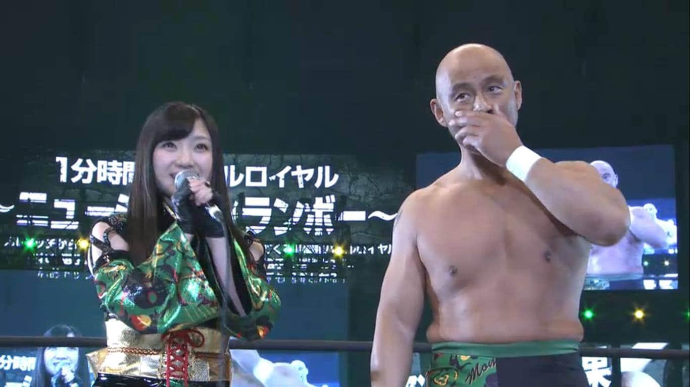 NJPW: Cobertura y Resultados