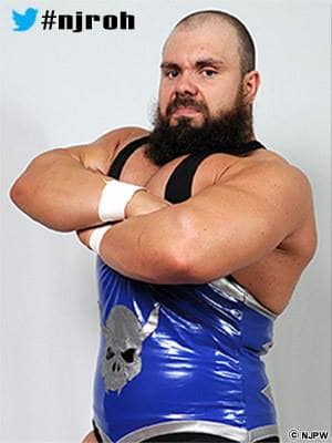Michael Elgin involucrado en un escándalo de abuso sexual 2