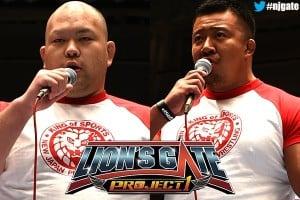 """NJPW: Modificaciones al cartel de """"Lion's Gate Project 1"""" - 25/02/2016 - Tomoyuki Oka y Katsuya Kitamura entran en acción 40"""