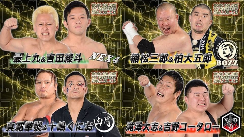 "K-Dojo: Resultados ""Club-K 3000 ~ BO-SO Golden Tag Tournament 2016"" - 06/03/2016 1"