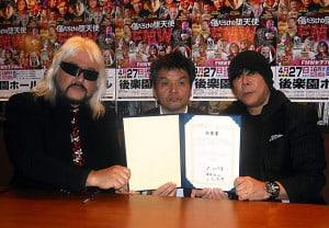 "FMW: Cartel completo para ""Resurrection 1st Anniversary Confession the Fallen Angel ~ Players Association Box Office Hayabusa Okurukai"" - 27/04/2016 41"