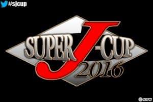 """NJPW: Cartel completo para """"Super J Cup 2016"""" Final - 21/08/2016 - Participación especial de los luchadores del CMLL 33"""