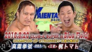 """K-Dojo: Resultados """"Club-K Super in Blue Field"""" 20/08/2016 - Kengo Mashimo nuevo campeón máximo 38"""
