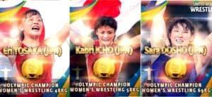 Inicia la Lucha Femenil en Rio 2016, apabullante dominio de Japón 5