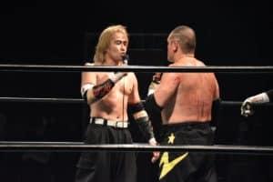 """BJW: Resultados """"BJW in Shin-kiba 1st RING"""" - 08/11/2016 - Isami Kodaka en pos del título Deathmatch 19"""