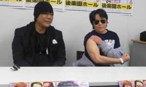 "FMW: Cartel completo para ""Shark Tsuchiya Retirement Show"" - 24/11/2016 22"