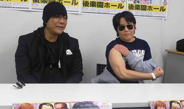 "FMW: Cartel completo para ""Shark Tsuchiya Retirement Show"" - 24/11/2016 1"
