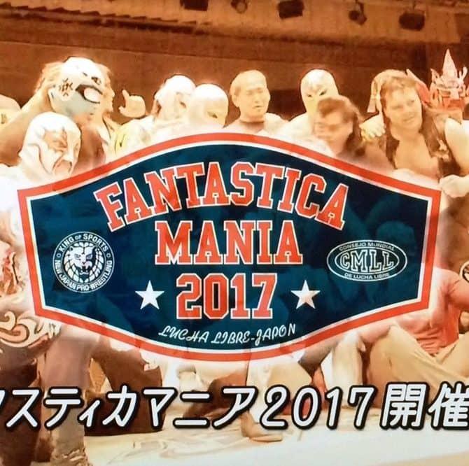 CMLL: Los directivos de NJPW hablan de Fantasticamania 2017; Dalys podría apostar su cabellera nuevamente 20