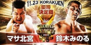 "Pro Wrestling NOAH: Cartel completo para ""Global League 2016"" - Gran Final: Minoru Suzuki vs. Masa Kitamiya 13"