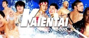 """K-Dojo: Se anuncia el torneo """"BO-SO Golden Tag League 2017"""", participantes y calendario de encuentros 36"""