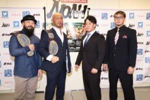 Pro Wrestling NOAH: Firma pública del contrato por el Campeonato GHC de parejas junior, NJPW vs. NOAH 8