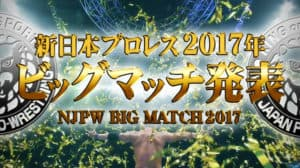 NJPW: Se anuncian los grandes eventos de la empresa durante 2017 2