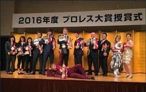 Ceremonia de entrega de los Puroresu Awards 2016 15