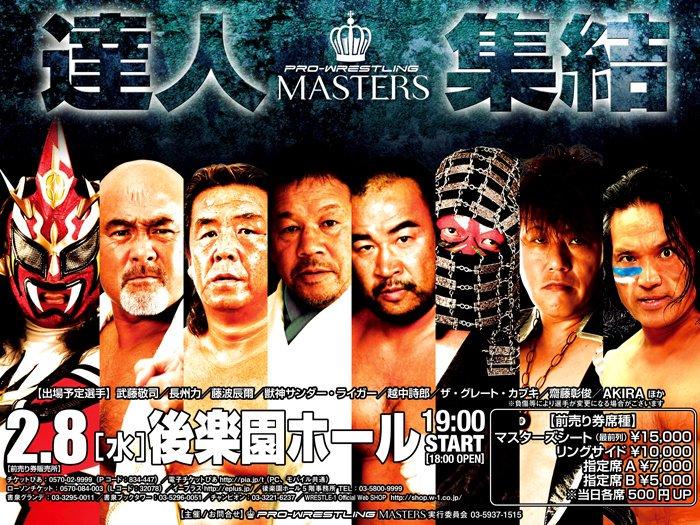 "W-1: Cartel completo para ""Pro Wrestling Masters"" - 08/02/2016 - 1"