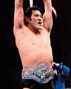 Image result for antonino inoki wwe champion