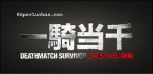 BJW: Los mejores encuentros (Fecha 1-4) del torneo Ikkitousen - Deathmatch Survivor 40