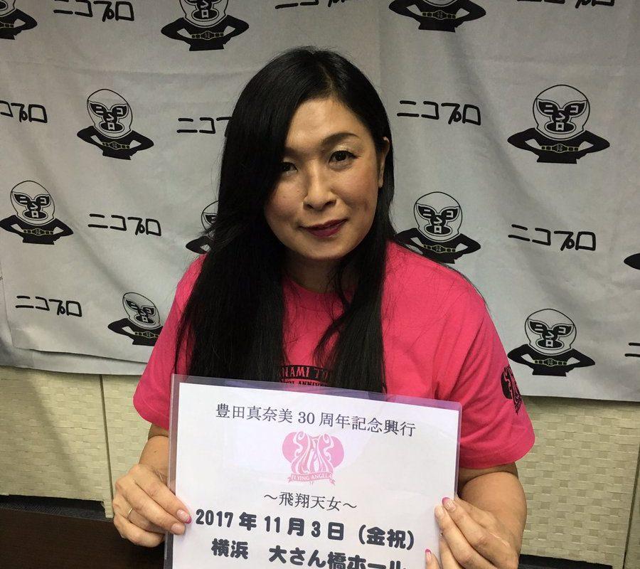 Manami Toyota anuncia su retiro de la lucha libre profesional 3