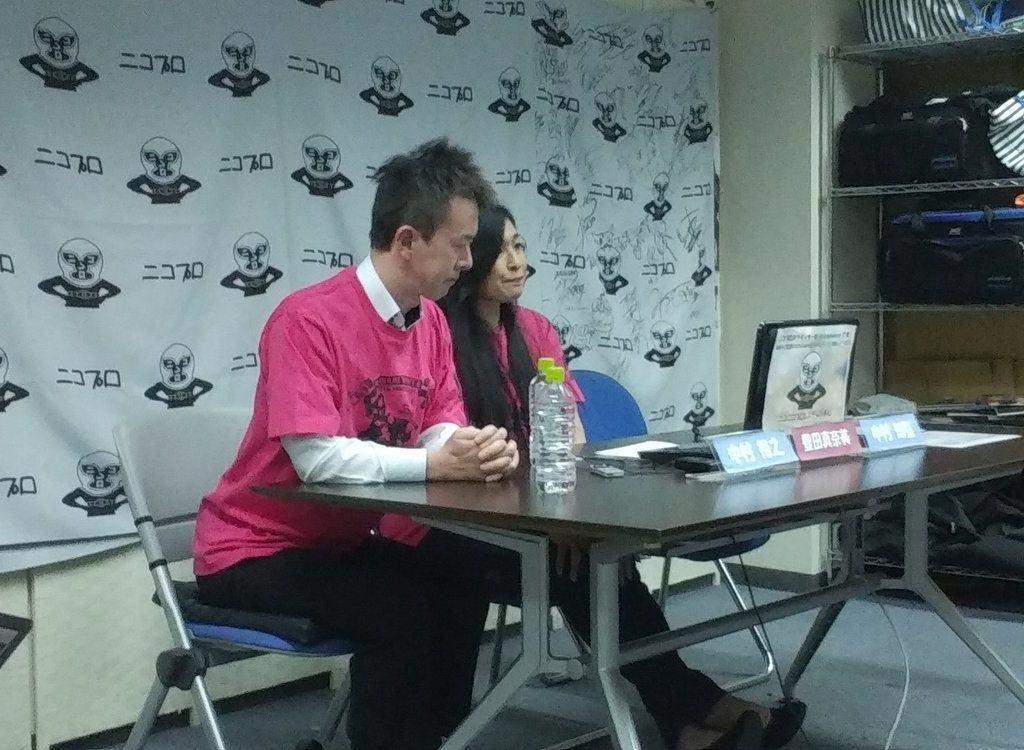 Manami Toyota anuncia su retiro de la lucha libre profesional 4