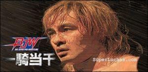 """BJW: Resultados """"Ikkitousen ~ Death Match Survivor ~"""", 08/03/2017 Día 2: Isami Kodaka toma la delantera 16"""