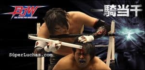 """BJW: Resultados """"Ikkitousen - Deathmatch Survivor"""" - 25 y 26/03/2017 - Isami Kodaka, Ryuji Ito y Masaya Takahashi, los líderes 11"""