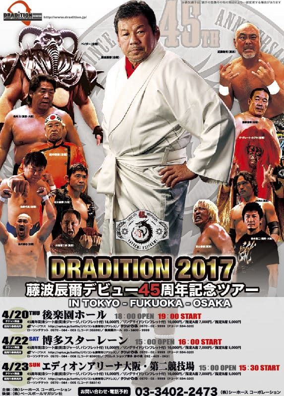 "Dradition: Resultados ""Fujinami 45th Anniversary Debut in Osaka"" 23/04/2017 2"