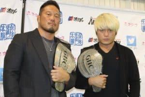 Pro Wrestling NOAH: Takashi Sugiura y Kenou ya tienen rivales por el título GHC en parejas 7