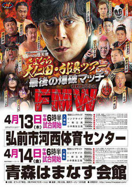 "FMW: Resultados ""Fallen Angel Covered in Wounds 2017"" - 13 y 14/04/2017 - FMW contra Evolution 2"