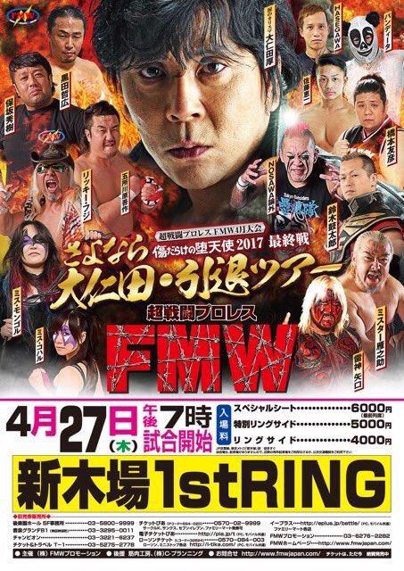 """FMW: Resultados """"Fallen Angel Covered in Wounds 2017"""" 27/04/2017 Si luchó Suwama... pero Chicken Suwama y Onita libra a la empresa de un fraude 2"""