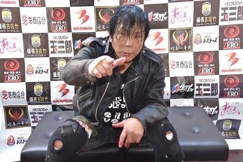 """FMW: Resultados """"Fallen Angel Covered in Wounds 2017"""" 27/04/2017 Si luchó Suwama... pero Chicken Suwama y Onita libra a la empresa de un fraude 1"""
