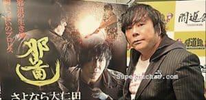"""Atsushi Onita da a conocer las fechas de """"Sayonara Onita, Sayonara Current Blast – Atsushi Onita Final Tour"""" su gira de despedida 23"""