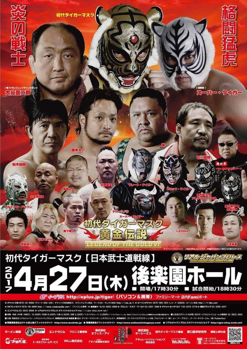 "RJPW: Resultados "" Legend of the Gold VI "" - Shinjiro Ohtani defendió el Campeonato Legend 1"