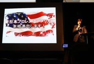 NJPW: Takaaki Kidani declara la guerra a WWE 16