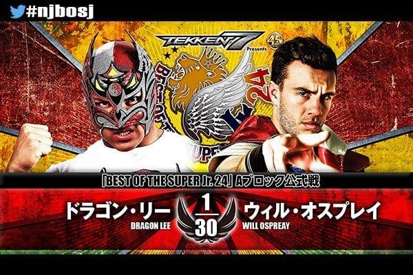 """NJPW: Resultados """"Best of the Super Jr. 24 - Día 8"""" - 26/05/2017 - Will Ospreay doblega a Dragon Lee; Liger, el primer eliminado 52"""