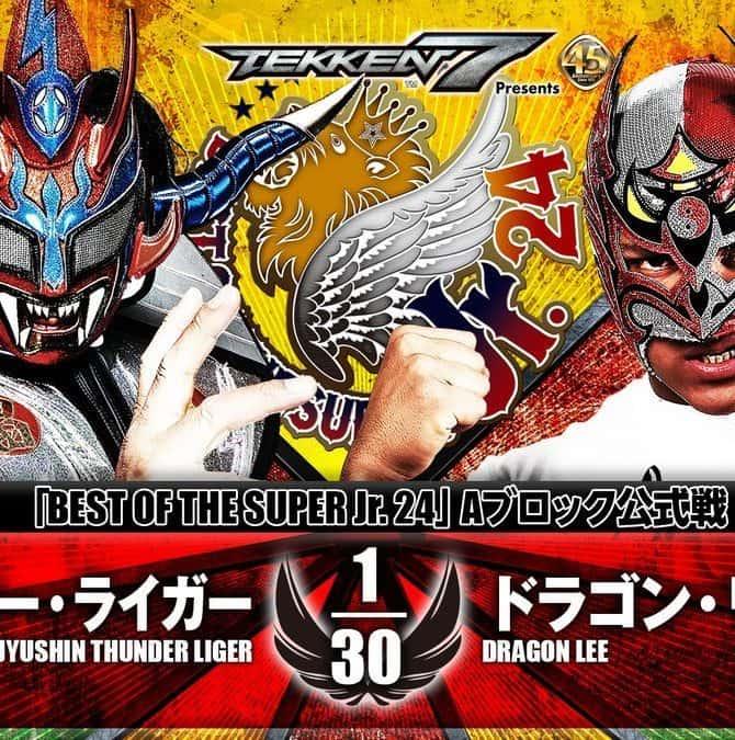"""NJPW: Resultados """"Best of the Super Jr. 24 - Días 9 y 10"""" - 27 y 28/05/2017 - Volador Jr. vuelve a perder; Dragon Lee entre los líderes de su grupo. 42"""