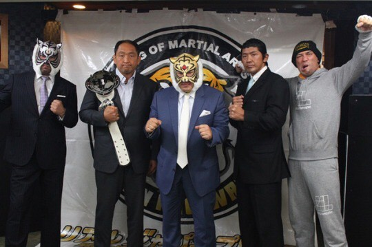 "RJPW: Cartel completo para ""Legend of the Gold VII"" 29/06/2017 53"