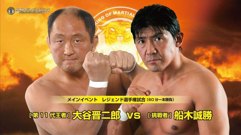 "RJPW: Resultados ""Legend of the Gold VII"" - 29/06/17 Masakatsu Funaki conquista el Campeonato Legend 35"