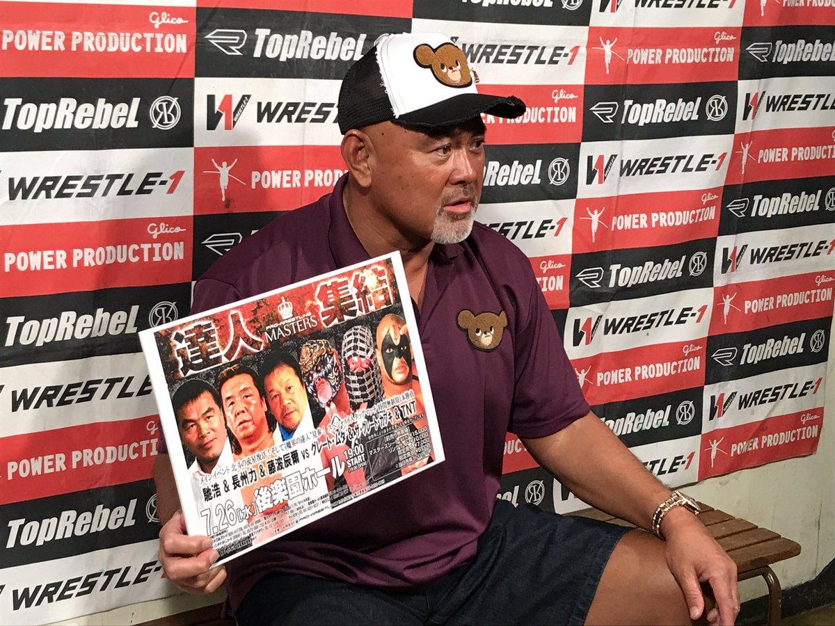 W-1: Un ministro del gobierno japonés luchará en la función de MASTERS 1