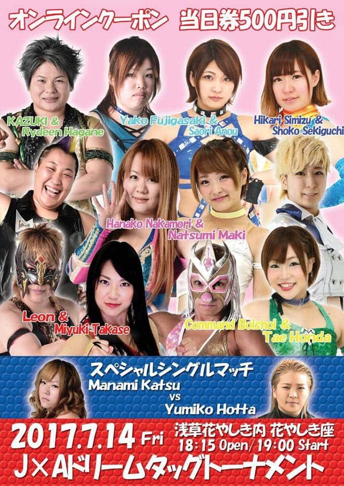 """Dream Joshi Pro: Resultados """"JxA Dream Tag Tournament"""" 14/07/2017 2"""